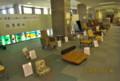 望月図書館、「読書に心地よい椅子」コンテスト。(26.9.27)