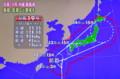 テレビ、台風19号予想進路。(26.10.11)