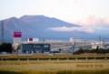 空気が澄んで、「浅間山」もくっきりと…。(26.10.16)