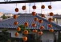 ベランダの「吊るし柿」。(