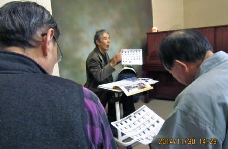 志賀勝さんの「月と季節の暦」お話会。(26.11.30)
