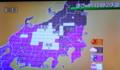 夕方の、テレビ気象情報。(27.1.14)