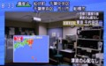 関東地方に大きな地震が発生。(27.5.30)