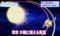金星を回る軌道投入、再挑戦。(27.12.7)