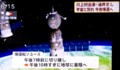 ソユーズ宇宙船で、地球への帰還。(27.12.11)