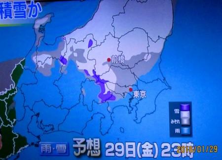 テレビ気象情報で、大雪の警告。