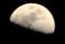 「正月九日」のお月さま。(28.2.16)(18:12)