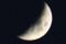 「卯月六日」のお月さま。(28.5.12)(19:03)