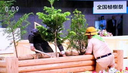 「全国植樹祭」(長野市エムウェーブ)(28.6.5)