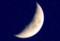 今月最初の月・「五月六日」。(28.6.10)(19:19)