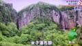 テレビ画像、「須坂市の米子瀑布」。(28.6.17)
