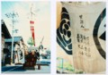 岩村田の祇園・飾り物(写真)