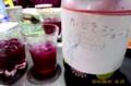 一研究、手作りの「赤紫蘇ジュース」。(28.8.1)