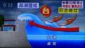 気がかりな、東北太平洋沿岸の「高潮」。(28.8.30)