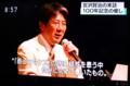 テレビニュース、宮澤和樹氏の講演。(28.8.4)