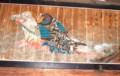 望月、大伴神社の「月読命」の絵。(28.9.16)