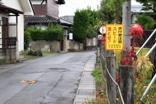 f:id:yatsugatake:20160923153237j:image
