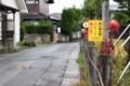 裏道に設置された「歩行者注意」の標識。(28.9.24)