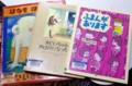 図書館で借りた絵本、3冊。(28.9.24)