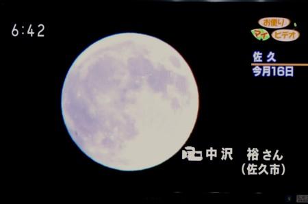 「お便りマイビデオ」・望月での「月見・月待ち」イベント。(28.9.28)