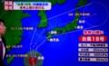 テレビ・台風18号情報。(28.10.3)