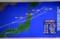 台風18号の予想進路。(28.10.5)
