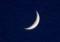 「十月五日」のお月さま。(28.11.4)(17:07)