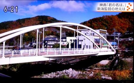 f:id:yatsugatake:20161115182219j:image
