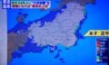 明日の天気予報は、関東地方にも降雪。(28.11.23)