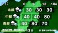 変わりやすい、明日のお天気。(28.12.12)