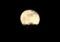 「霜月十七日」の月の出。(28.12.15)(18:44)