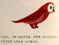 『森のクリスマス』でえ、梟が取り仕切り役。(29.1.4)