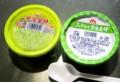冷凍庫にあった、「アイス」。(28.12.26)