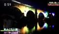 NHKテレビ、「銀河鉄道」のモデル…「鉄橋」。(28.12.29)