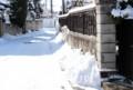 市道の積雪・雪掻き。(29.1.17)