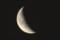 「十二月二十五日」のお月さま。(29.1.22)(6:25)