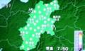 日の出後も、佐久市は氷点下の気温。(29.1.24)