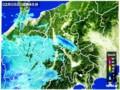 雨雲レーダー画像。(29.2.5)(8:45)