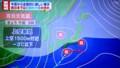 明日からも大雪が心配な、日本列島。(29.2.9)