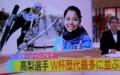 テレビ放映、郄梨沙羅選手の快挙。(29.2.16)