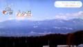 テレビ、土曜すてき旅・オリンピックを感じる旅・長野浅間山麓(29.2.18)