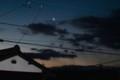 早朝、東の空に「正月二十八日」の月が…。829.2.24)(5:42)