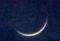 細い、正真正銘の「三日月」さま。(29.2.28)(18:08)