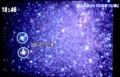 「ひな祭り星」(29.3.2)