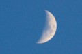 「二月七日」のお月さま。(29.3.4)(17:15)