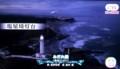 テレビ画像、「塩屋崎灯台」と「みだれがみ」(29.3.7)