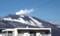 白煙を上げる雄大な「浅間山」。(29.3.17)