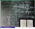 rリニューアル「宮澤賢治記念館」を見学。(29.3.25)