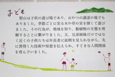 沖縄のカレンダー 「子ども」(29.4.1)