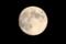 「三月十四日」のお月さま。(29.4.10)(23:19)